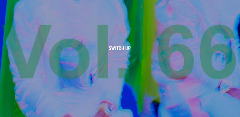 Big Sean - Switch Up